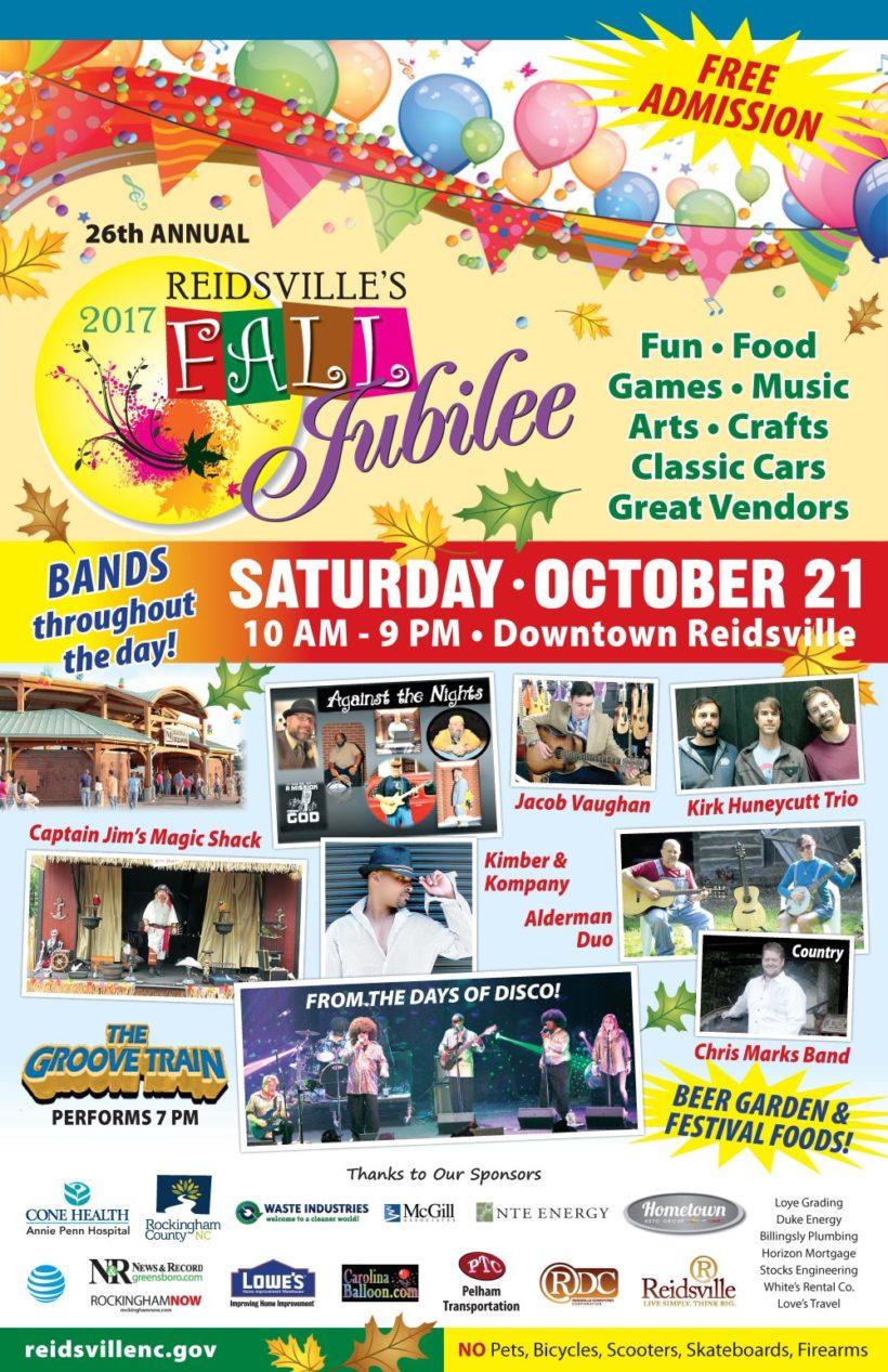 2017 Reidsville Fall Jubilee